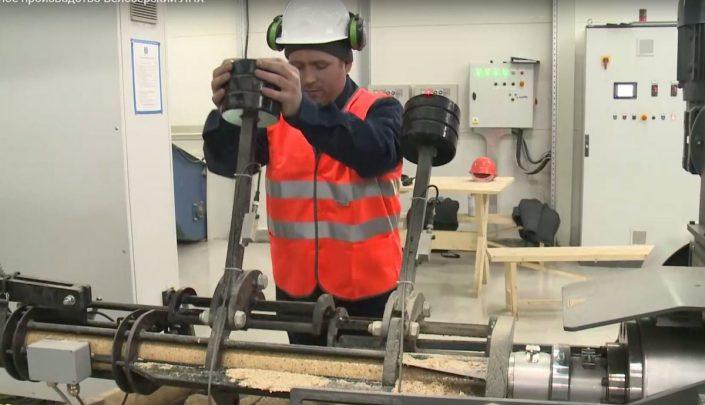 Operator starting the briquetting machine